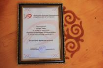 Best regional Guesthouse 2013 by Kyrgyz Association of Tour Providers